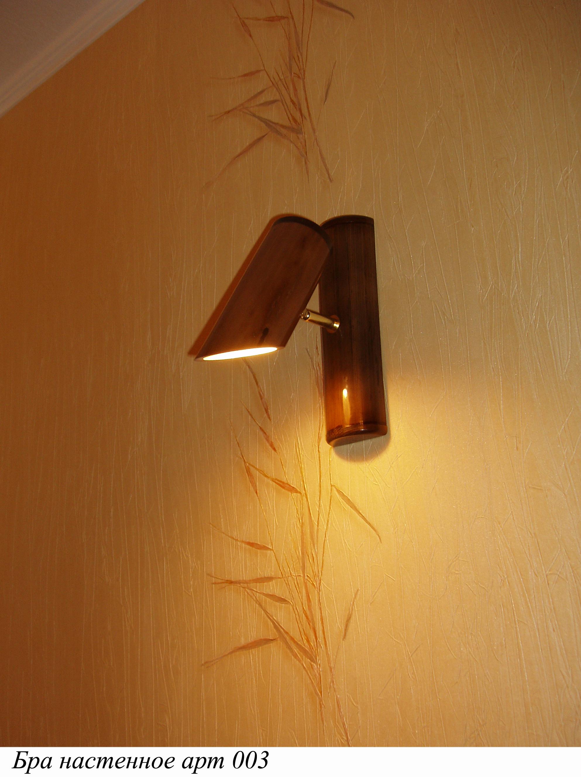 Светильник или бра своими руками фото